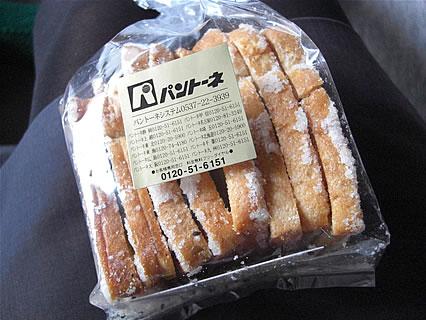 パントーネ ごまラスク(8枚入)(380円)