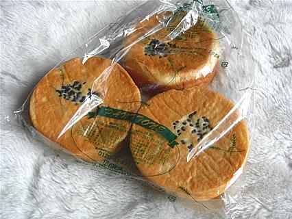 パントーネ 豆パン(3個入)(480円)