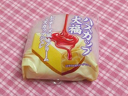 日糧製パン ハスカップ大福