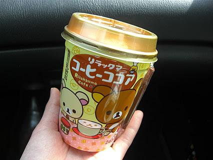 オハヨー乳業株式会社 リラックマ コーヒーココア