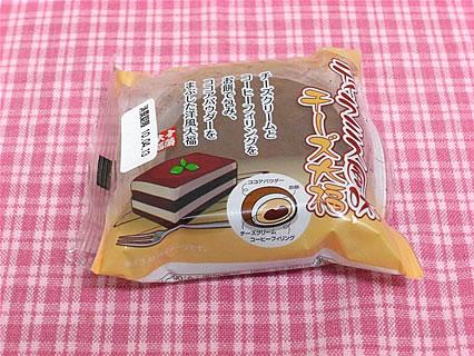 十勝大福本舗 ティラミス風味チーズ大福