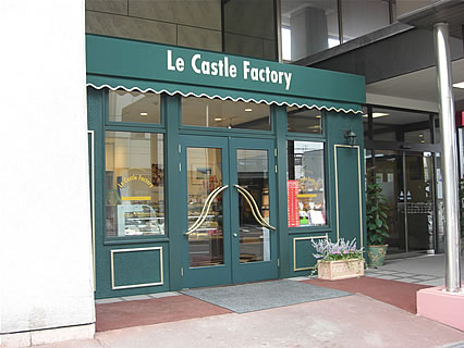 Le Castle Factory(ル・キャッスル・ファクトリー) 外観