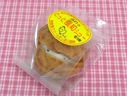 道の駅ひない「比内鶏の里」 軽食・直売コーナー(とっと館) 山口製菓店 とっと風和シュー(130円)
