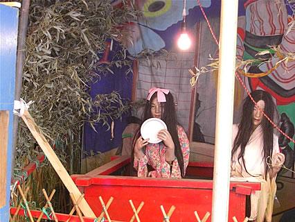 弘前公園 さくらまつり お化け屋敷 番町皿屋敷 お菊さん
