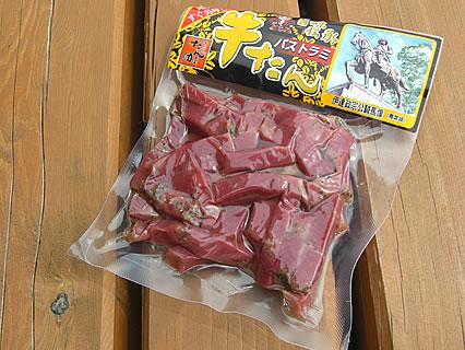 仙台牛たん 旨味伝承たん助 五光食品株式会社 牛たんパストラミスティック(525円)