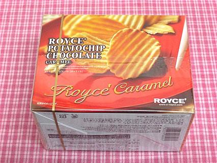ROYCE ポテトチップチョコレート(キャラメル)(693円)