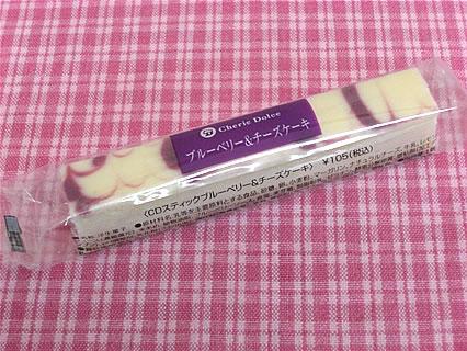 シェリエドルチェ スティックブルーベリー&チーズケーキ(105円)