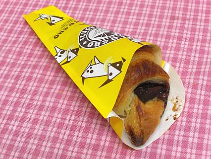 サンマルクカフェ サンロード青森店 バナナチョコクロ