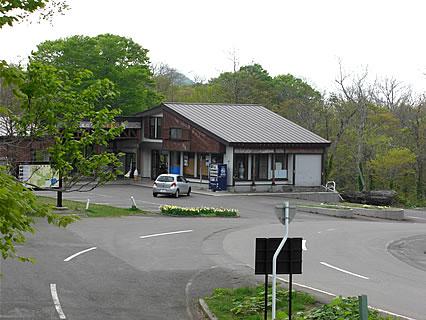 滝ノ沢ふれあい館 外観