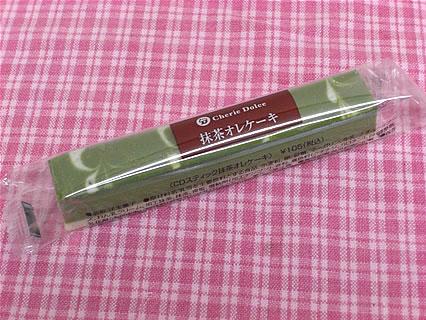 シェリエドルチェ スティック抹茶オレケーキ(105円)