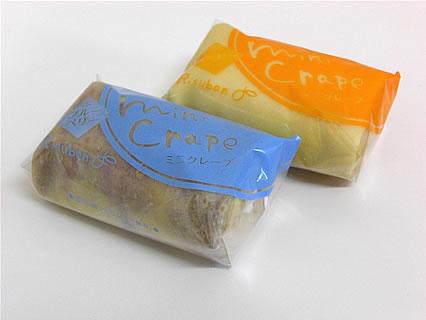 リスボン菓子店 ミニクレープ(ブルーベリー、コーヒー)(140円)