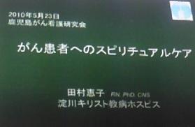 100524_0035~01
