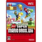 NewSMB_Wii.jpg
