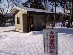 雪窓湖トイレ