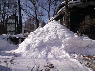 H25積雪事務所前