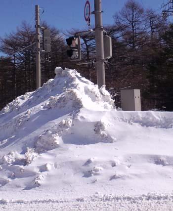 H25積雪峰の茶屋