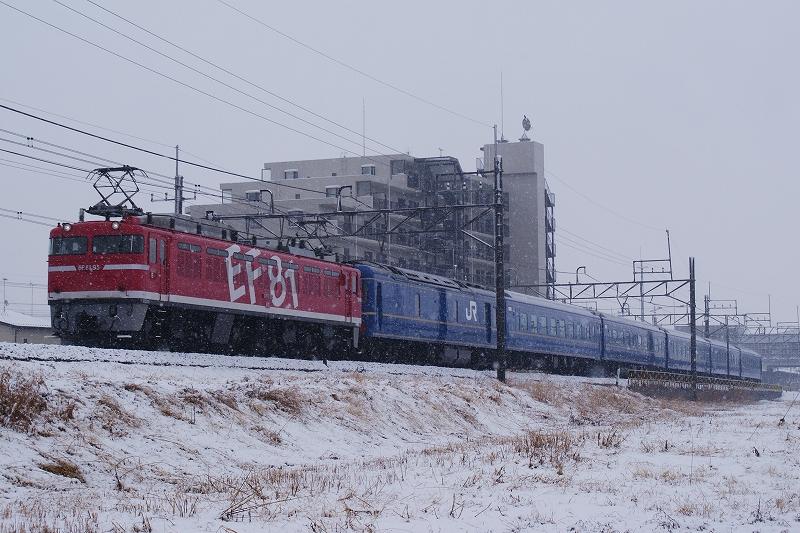 s-DSC06361.jpg