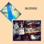 moblog_0c4e128b.jpg