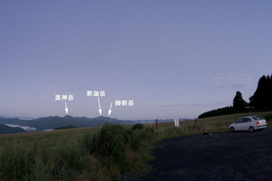 s-IMG_7793.jpg