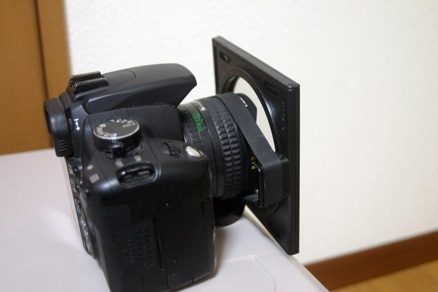 s-IMG_9352.jpg