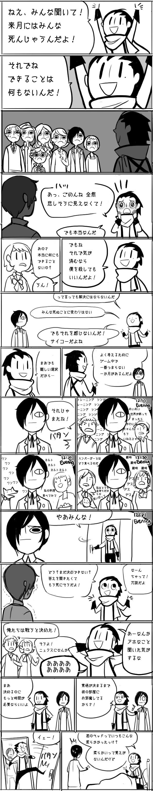ryoji1.jpg