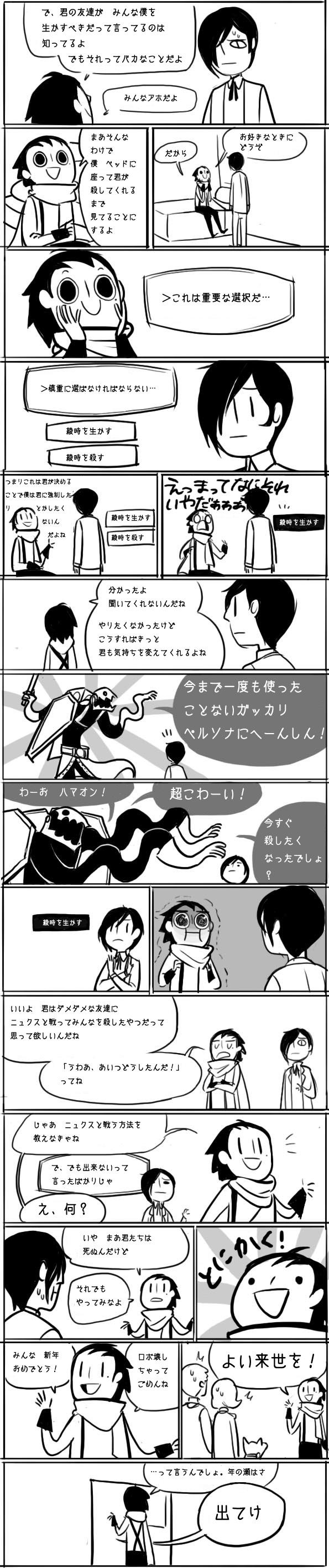ryoji2.jpg