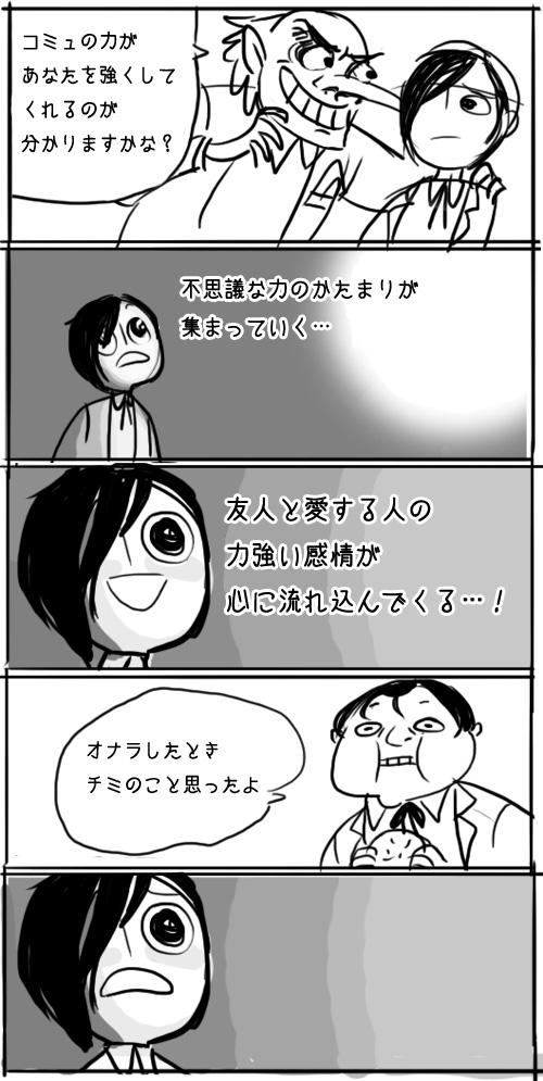 ryoji3.jpg