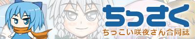 big_bana.jpg