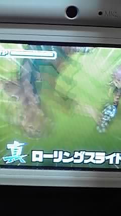 11-03-10_015.jpg