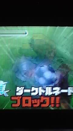 11-05-09_019.jpg