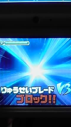 11-11-06_001.jpg