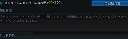 TERA_ScreenShot_20130324_154731.jpg