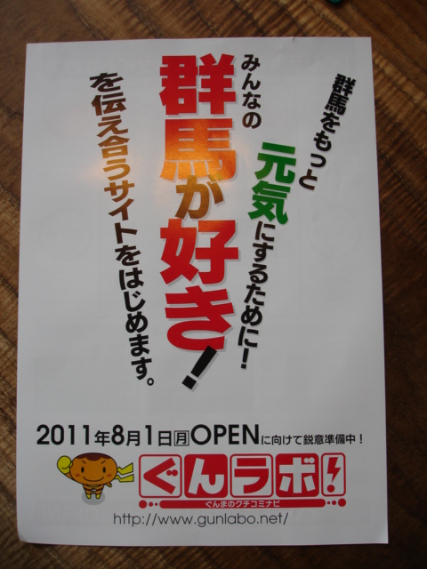 朝日印刷パンフ