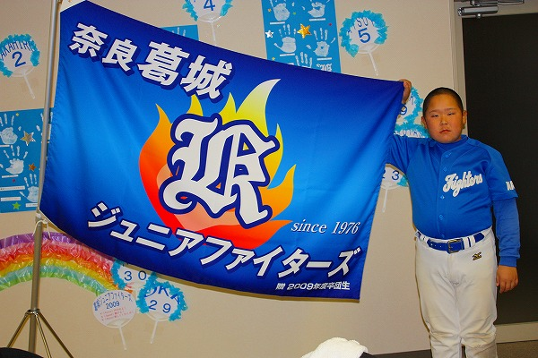 20100110卒団式 (65)