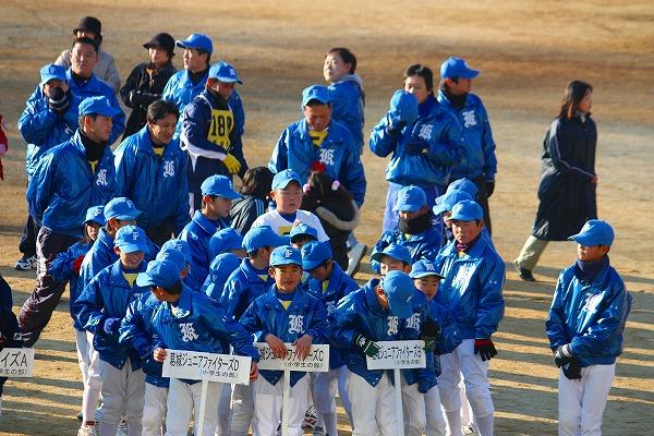 20100117市内駅伝葛城JF (26)