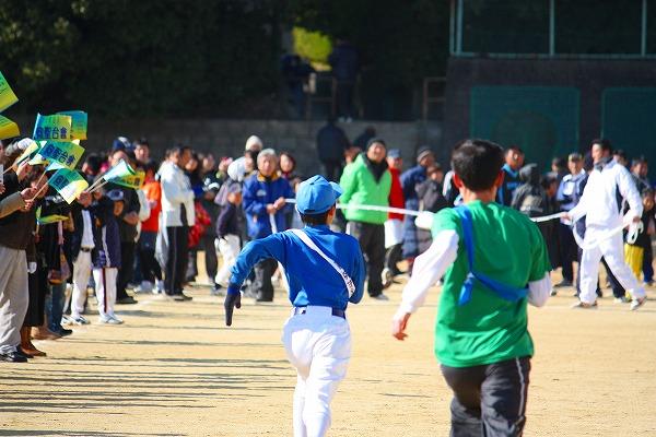 20100117市内駅伝葛城JF (183)