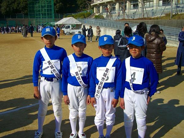 20100117市内駅伝葛城JF  (123)