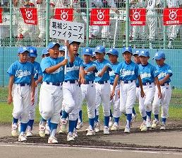 20100731県大会開会式