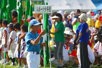 20100919体育祭開会式 (38)