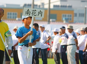 20100919体育祭開会式ゆうし
