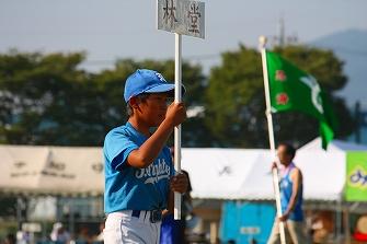 20100919体育祭開会式 (23)