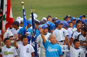 20101010ダイドー開会式 (97)