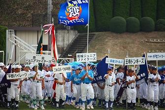 20101010ダイドー開会式 (20)
