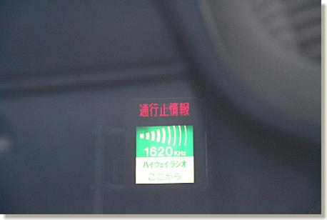 05-200908131.jpg