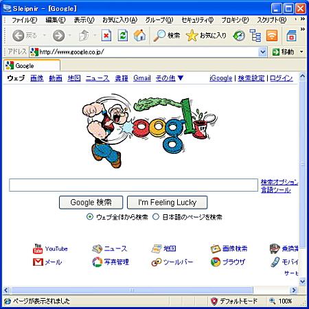 08-200912081.jpg