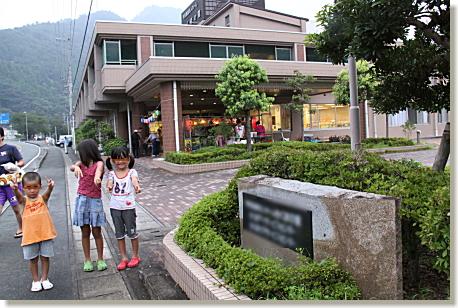 11-200908141.jpg