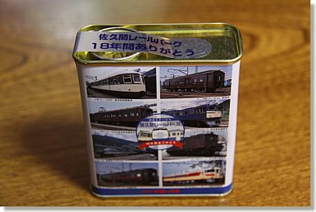23-200911012.jpg