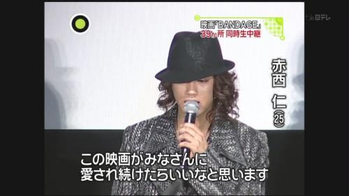 [TV] 20100125 NEWS ZERO - BANDAGE舞台挨拶生中継 (26s)(1280x720)(KAL)[(000549)23-54-43]