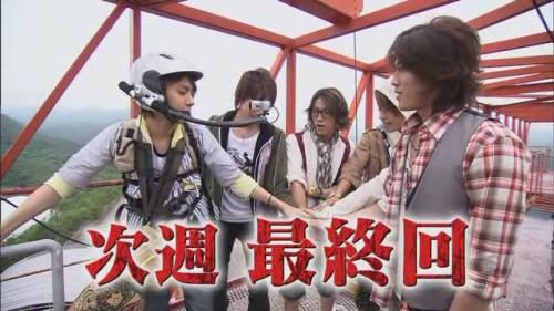[TV] 20100317 CARTOON KAT-TUN (22m55s)(640x360)(KAL)[(000171)21-54-03]