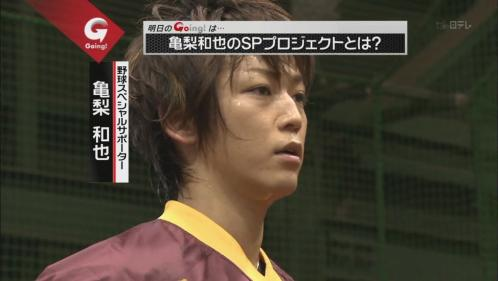[TV] 20100403 Going!SportsNews - Kame part  new song (1m20s)(KAL)[(000164)11-21-04]